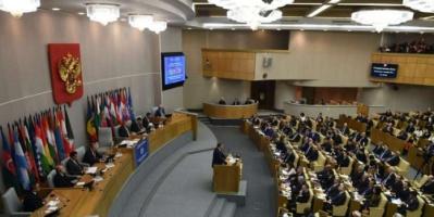 """بمشاركة أكثر من 40 دولة... موسكو تستضيف مؤتمر """"البرلمانيون ضد المخدرات"""" الدولي"""