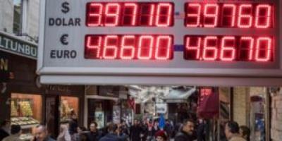 التضخم في تركيا يبلغ أعلى معدلاته منذ 14 عاماً