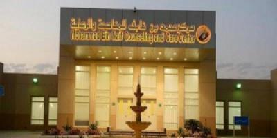 """في السعودية مركز """"خمس نجوم"""" لاعادة تأهيل المتطرفين"""