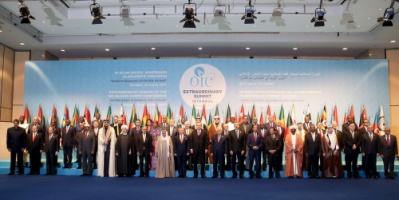 القمة الإسلامية : قرار ترمب بشأن القدس يغذي الإرهاب