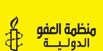 منظمة العفو الدولية : التقارير عن القتلى في الموصل أرعبتنا