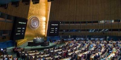 في تحد للرئيس الأمريكي دونالد ترامب .. 128 دولة تصوت لصالح قرار الأمم المتحدة بشأن القدس