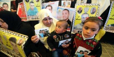 الصليب الأحمر يندد بإسرائيل بعد إهانة عضو كنيست لأمهات أسرى فلسطينيين