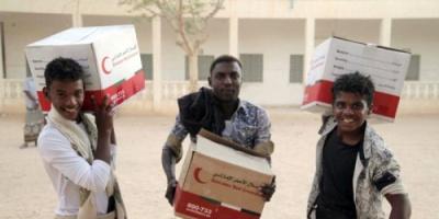 الهلال الأحمر الإماراتي يغيث سكان حضرموت