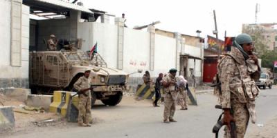 لجنة تحقيق تجلي حقيقة الجدل الدائر حول ملف حقوق الإنسان في العاصمة اليمنية المؤقتة عدن