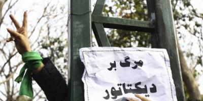 النظام الإيراني محاصر : مظاهرات في الداخل وموقف متشدد في الخارج