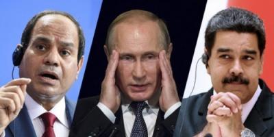 مصر، روسيا، فنزويلا .. الانتخابات التي تتجه نحوها الأنظار في 2018