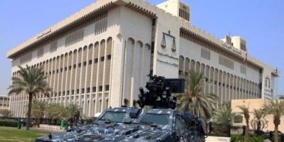 حزب ديمقراطي كويتي ينبثق من داخل السجن المركزي