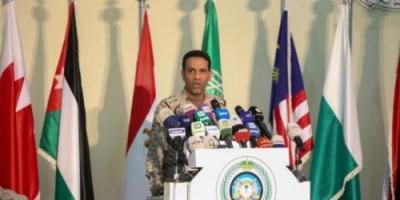 التحالف العربي : الحوثيون فشلوا في إطلاق صاروخ على السعودية