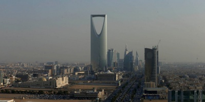 السعودية تمنح رخص استثمارية لشركات يابانية وتوقع مذكرات تفاهم
