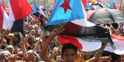 صحيفة روسية : مرحبا جنوب اليمن بعودتك للخريطة