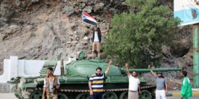 اليمن : صراع الشمال والجنوب يطل برأسه مجددا