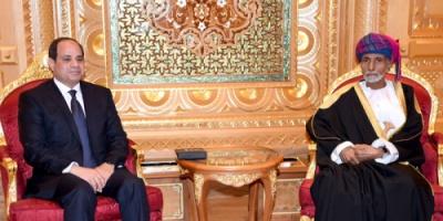 سلطنة عمان مرحبة بالسيسي : 'مصر عكاز الأمة العربية'