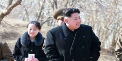 ماذا تعرف عن شقيقة زعيم كوريا الشمالية ؟