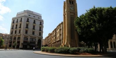 لبنان يعلن ارتفاع الاحتياطي الأجنبي إلى 1.5 مليار دولار