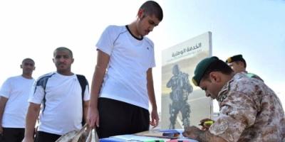 الخدمة الوطنية في الإمارات.. تمكين للدولة والشعب