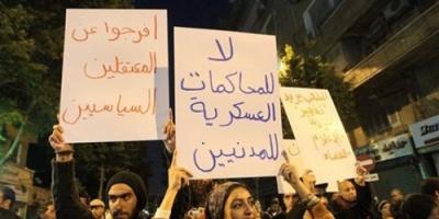 """إحالة 28 مصريا للمحاكمة بتهمة السعي لـ""""إسقاط نظام الحكم"""""""