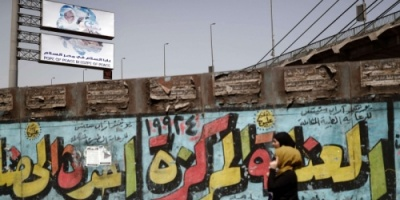 أزمة الحكومة والمعارضة في مصر: هل تتعارض الحريات مع الأمن