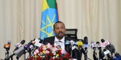 رئيس وزراء إثيوبيا يتعهد بملاحقة منتهكي حقوق الإنسان