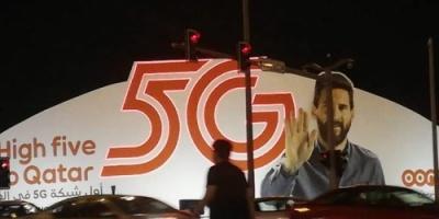 العالم ينتقل الى شبكات الجيل الخامس للإتصالات 5G بهدوء