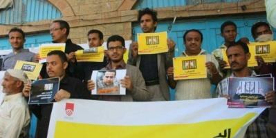 منظمة حقوقية: إحالة صحفيين لمحكمة الإرهاب مؤشر على سوء نوايا الحوثي