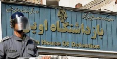 الاتحاد الأوروبي يبدأ إجراءات لتمديد عقوبات إيران حول حقوق الإنسان