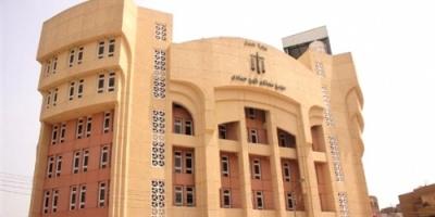 مصر .. الإعدام لشخصين والسجن 15 عامًا لأخرين في واقعة قتل في خصومة ثأرية بقنا