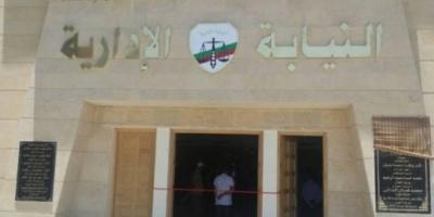 مصر : إحالة 16 مسئولًا بالضرائب العقارية للمحاكمة العاجلة لإهدارهم 130 مليون جنيه