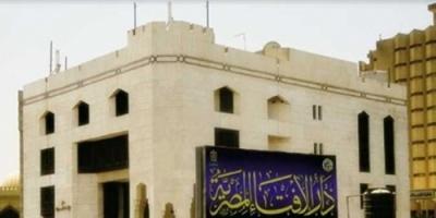 #الإفتاء المصرية تُدين الاعتداء على أحد# المصلين بأحد مساجد لندن
