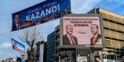 #اهتزاز حزب العدالة والتنمية التركي بعد اعلان تصنيف #جماعة الإخوان تنظيما إرهابيا