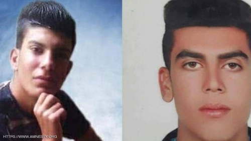 #منظمة العفو الدولية إن #السلطات الإيرانية  اعدمت سرا صبيين بعد جلدهما،