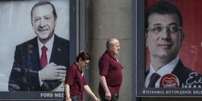 ماذا لو هزم أكرم إمام أوغلو حزب أردوغان ثانية