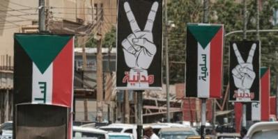 مفوضة الأمم المتحدة السامية لحقوق الإنسان تطلب الوصول إلى السودان