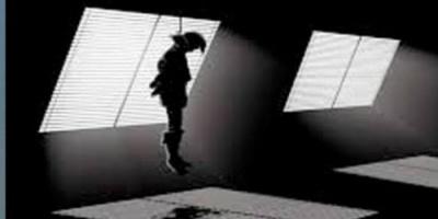 مصر : فتاة تتخلص من حياتها بمدينة فرشوط شمال قنا