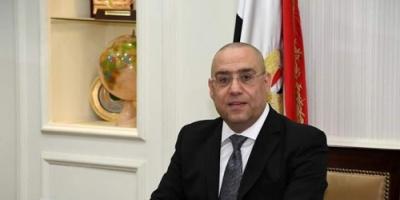 """مصر:تنفيذ 3264 وحدة بـ""""الإسكان الاجتماعى"""" و720 وحدة بـ""""سكن مصر"""" بمدينة """"غرب قنا"""""""