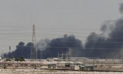 """الأمم المتحدة : المعلومات تشير إلى أن إيران تتحمل مسؤولية """"هجوم أرامكو"""""""