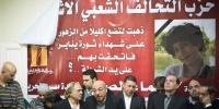 التقارب مع الإخوان معضلة متجذّرة تُراكم أزمات اليسار المصري