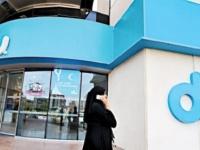 شركة دو الإماراتية تحقق سرعة تحميل للبيانات غير مسبوقة عالميا