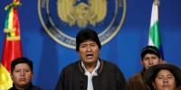 بعد إعلان الانقلاب عليه ... أول دولة تعرض اللجوء على رئيس بوليفيا