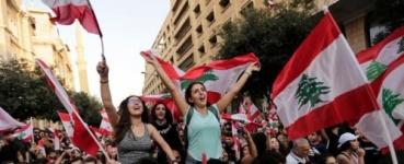 وسط دعوات لإضراب عام ... تواصل الاحتجاجات المتنقلة في لبنان