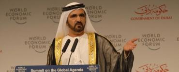 الشيخ خليفة بن زايد آل نهيان يصدر مرسوما بشأن المجلس الوطني الاتحادي