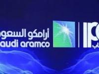 خلال 12 يوما...  166 مليار ريال حصيلة اكتتاب أرامكو السعودية