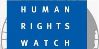 منظمة هيومن رايتس ووتش تتهم الحكومة العراقية باختطاف متظاهرين