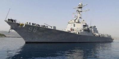 كانت في طريقها للمليشيات الحوثية ... سفينة حربية أميركية تضبط أجزاء صواريخ إيرانية
