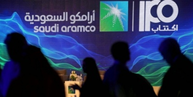 شركة أرامكو السعودية تعلن حجم الطرح وسعر الطرح النهائي لأسهمها