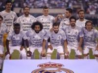 النادي مضطر للتخلي عن نجومه ... أزمة تهدد ريال مدريد