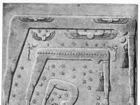 هل اكتشف المصريين القدماء ان الارض كروية؟
