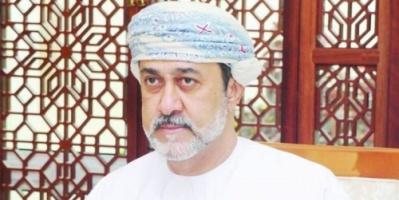 عمان تعلن رسميا عن تعيين هيثم بن طارق آل سعيد سلطانا للبلاد خلفا للراحل قابوس بن سعيد