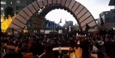 إيران ... مظاهرات غاضبة في طهران احتجاجا على إسقاط الطائرة الأوكرانية