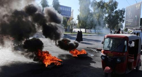 بعد مواجهات بين متظاهرين وقوات الأمن ... إغلاق جامعة واسط جنوبي العراق